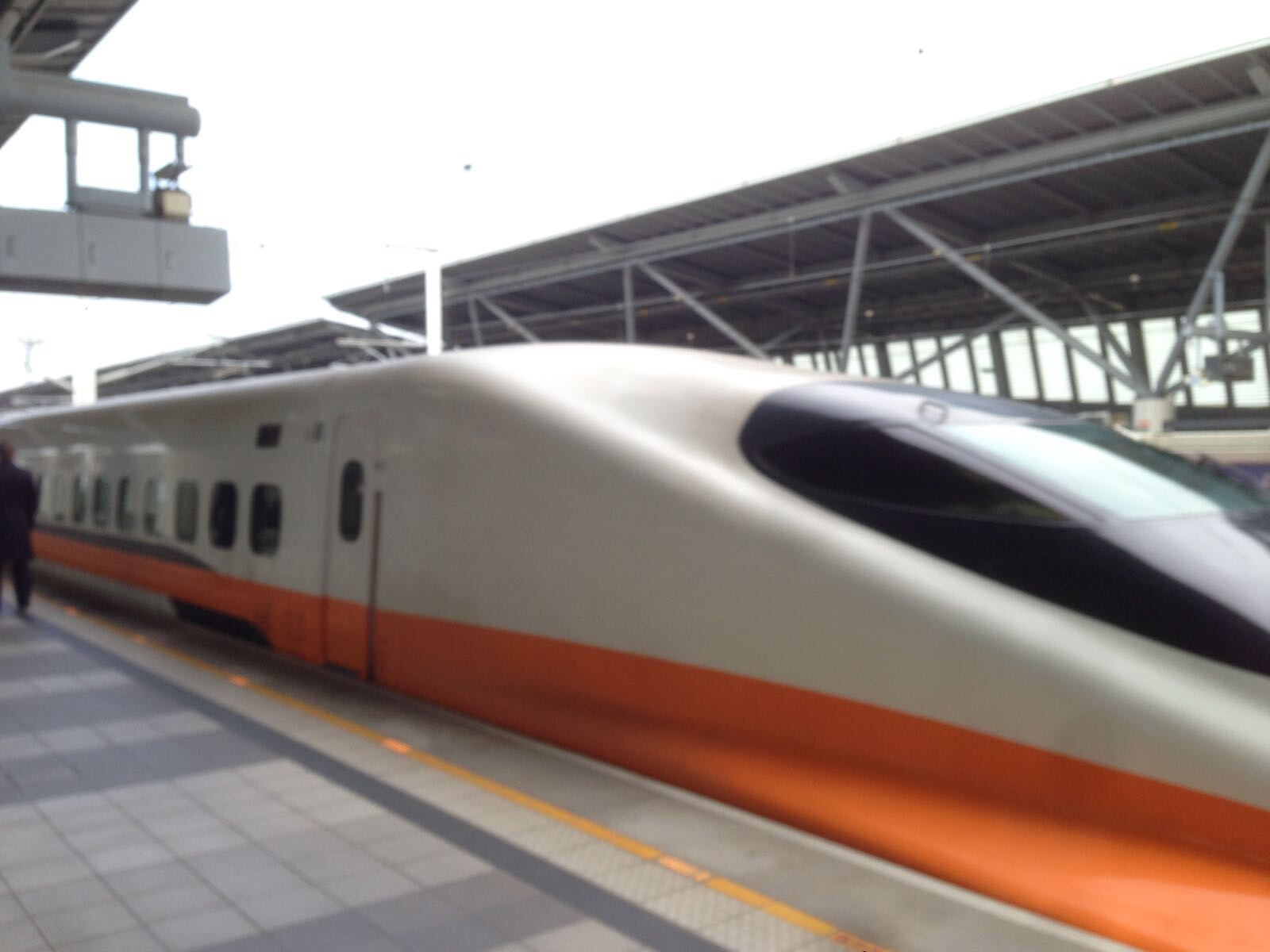 Le High Speed Train en gare de Tainan